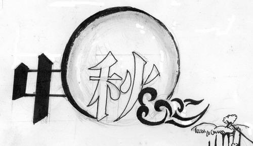 江南大学美术设计类往年专业试题选登